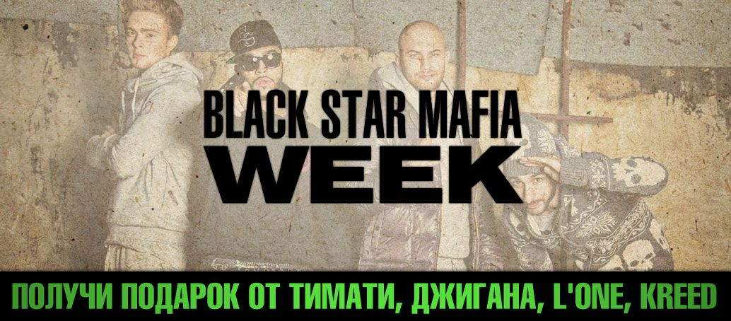 BLACK STAR MAFIA WEEK