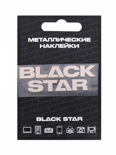 Металлостикер Black Star Big