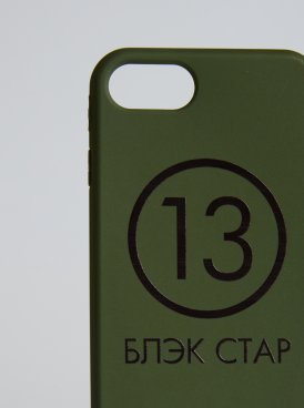 Case for phone FROM RUSSIA WITH LOVE