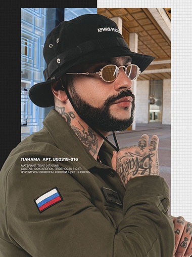 Армия России x Black Star Wear